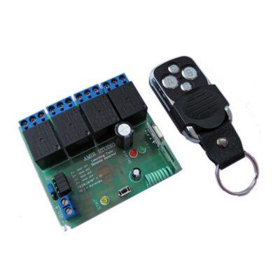 فرستنده گیرنده 4 کانال لرن کد با فرکانس 433Mhz