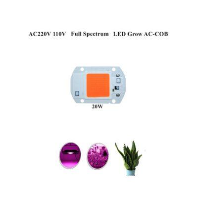 LED COB مخصوص رشد گیاه 220V 20W با درایور