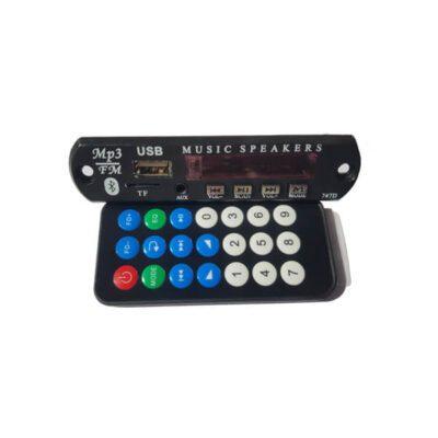 پخش کننده بلوتوثی فولدردار 12 ولت روپنلی MP3 با ریموت کنترل و میکروفن